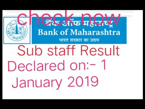 Sub staff (peon) Result 2019  Bank of Maharashtra