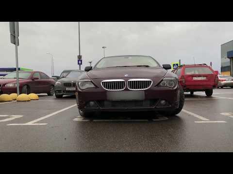 BMW 650! Стоят ли остатки былой роскоши 850 тысяч рублей ?