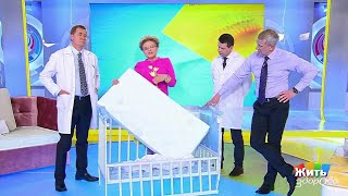 видео Матрасы для новорожденных - как выбрать?