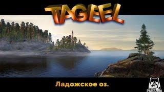 Русская рыбалка 4 РР4 RF4 о. Ладожское - Синец №74
