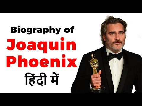 Biography Of Joaquin Phoenix, Winner Of Best Actor Oscar At The 92nd Academy Awards For Joker