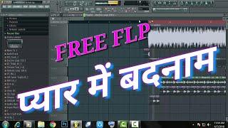Free Flp Pyar Me Badnam Parvez Alam 2018 Bhojpuri Sad Song