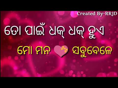 my love barsha