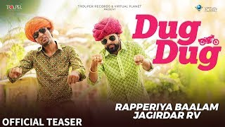 Teaser : Dug Dug | Rapperiya Baalam & Jagirdar RV Ft. Honey Sharma