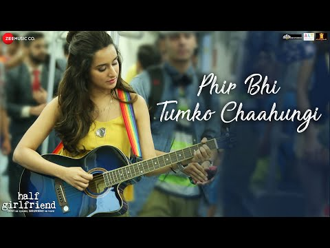 Phir Bhi Tumko Chaahungi Female Version | Half Girlfriend | Shraddha Kapoor | Mithoon