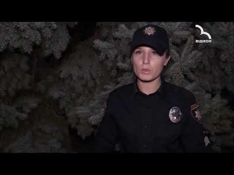 ТРК ВІДІКОН: Поліцейський блокбастер на сумських вулицях