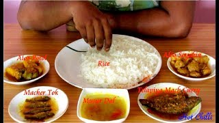 Eating Fish Curry, Macher Tok, Potato Parwal Curry, Soyabean Curry, Dal with Rice || Hot Chilli