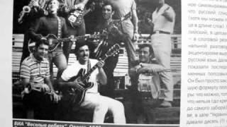 Советский Рок, музыка 60-х, 70-х, 80-х, 90-х.