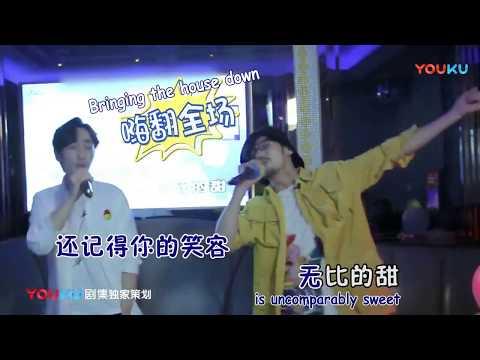 Bai Yu. Zhu Yilong.Karaoke.02.Taro Love