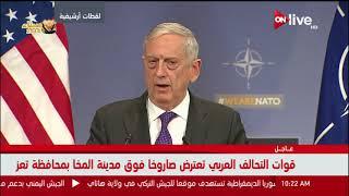 الدفاع الأمريكية ترفض اتهام موسكو بقصف سوريا الديمقراطية في دير الزور