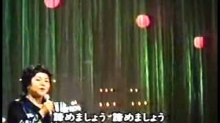 平野 愛子 の第2作.