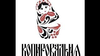 видео Ремонт ноутбуков Курская