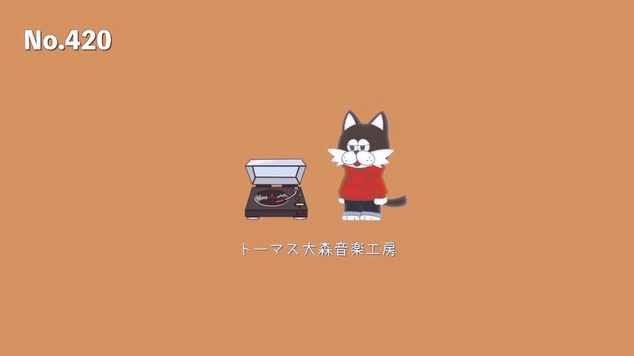 フリーBGM【おしゃれ/ピアノ/カフェ/チル/リラックス/Vlog music/Lofi Hiphop】NCM/NCS