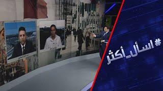 """كيف سترد الجزائر على تجديد المغرب تأكيده دعم انفصال """" القبائل عن الجزائر""""؟"""