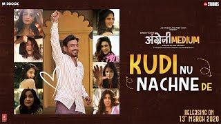 اغنية Kudi Nu Nachne De مترجمة من فيلم Angrezi Medium