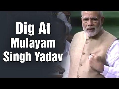 PM Modi takes a dig at Mulayam Singh Yadav in Lok Sabha over Assi Ghat cleaning