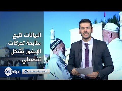 المطاعم ودورها في وباء البدانة .. ستديو الآن  - 21:55-2019 / 2 / 16
