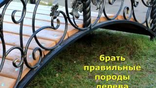 Красивый кованый садовый мостик для дачи ландшафтный из металла и дерева ковка дизайн фото видео