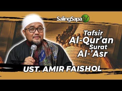 Ustadz  Amir Faishol Fath  ||  Tafsir Al Qur'an Surat Al 'Asr