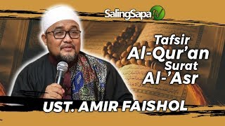 Ustadz  Amir Faishol Fath      Tafsir Al Qur'an Surat Al 'Asr