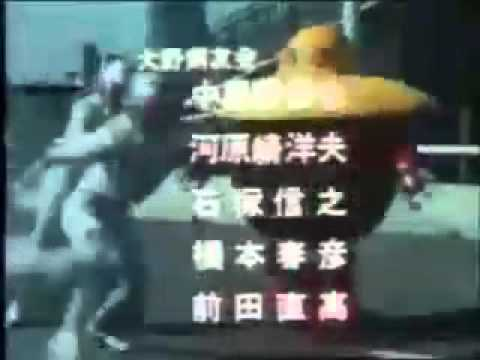 Switch On   Uchuu Tetsujin Kyodain