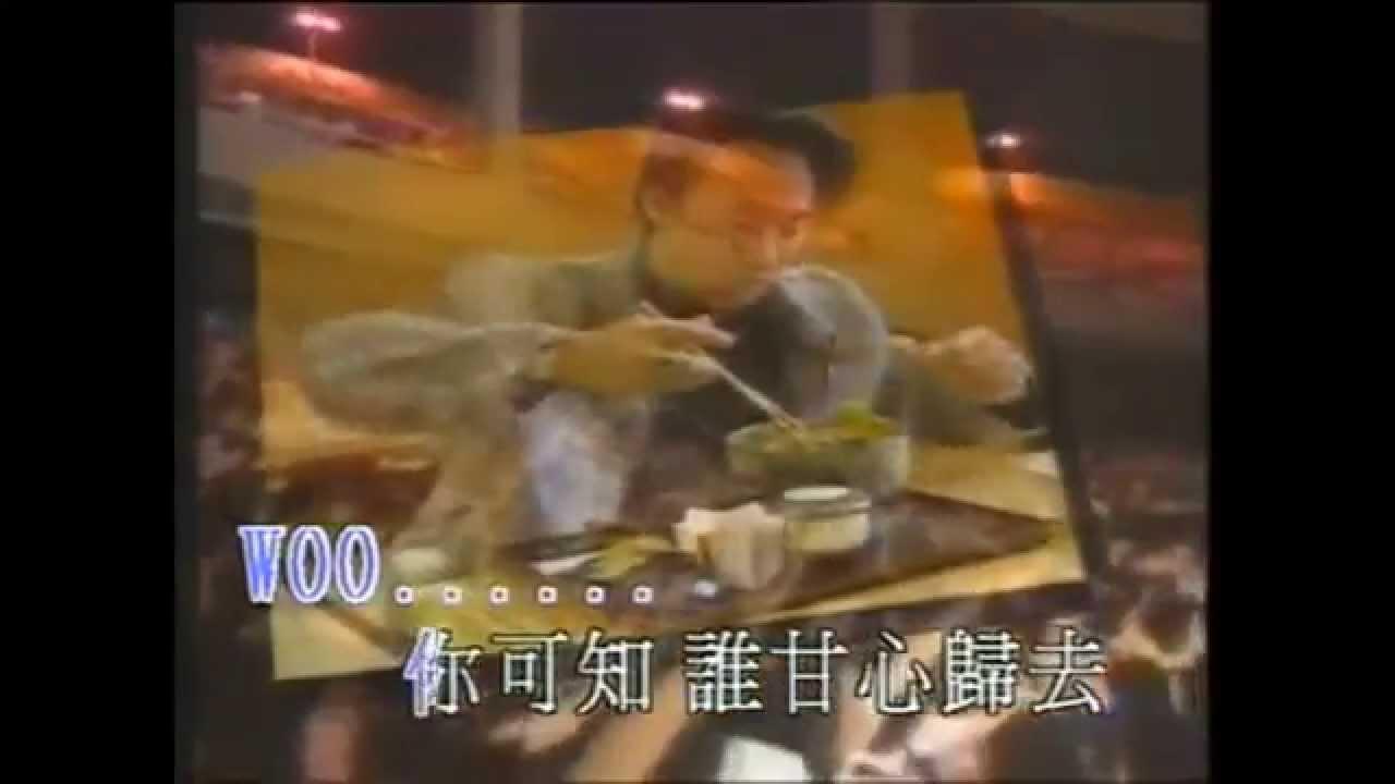 Beyond 情人 SACD HD - YouTube