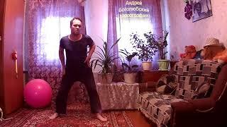 Клава Кока And MORGENSHTERN   Мне пох Acoustic Version 2020 Хореография Андрей Боголюбский