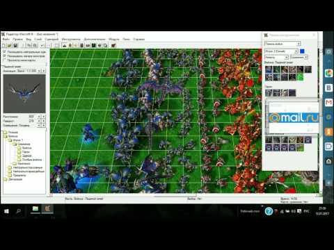 Warcraft 3 создаем эпичную битву в редакторе карт.