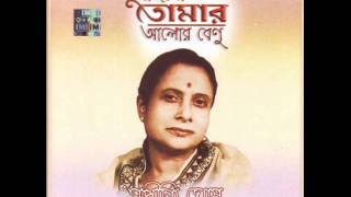 Download Hindi Video Songs - Bajlo Tomar Alor Benu  Supriti Ghosh