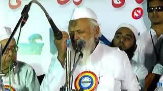 SahilOnline: Mohsine insaniyat ka paigham Alame insaniyat ke naam held at Bhatkal