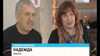 Россия 1: «Самый лучший день» — премьера в СИНЕМА ПАРК Нижний Новгород
