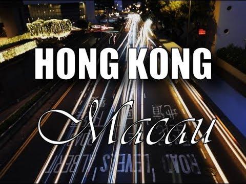 Hong Kong + Macau // Explore // Nikon B700