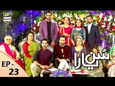 Sun yaara - Ep 23 - 5th June 2017 - ARY Digital Drama
