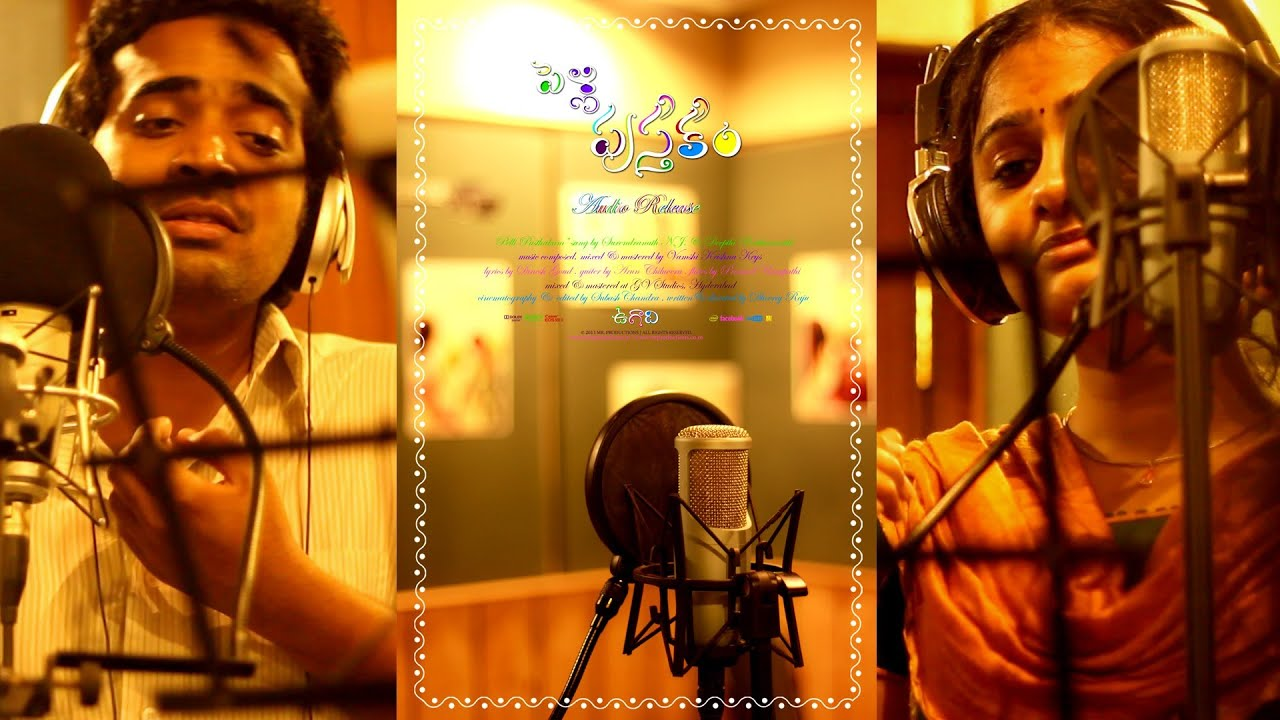mr productions pelli pusthakam mp3 song