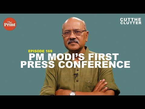 A few takeaways from PM Modi's first press conference where he did not take any questions