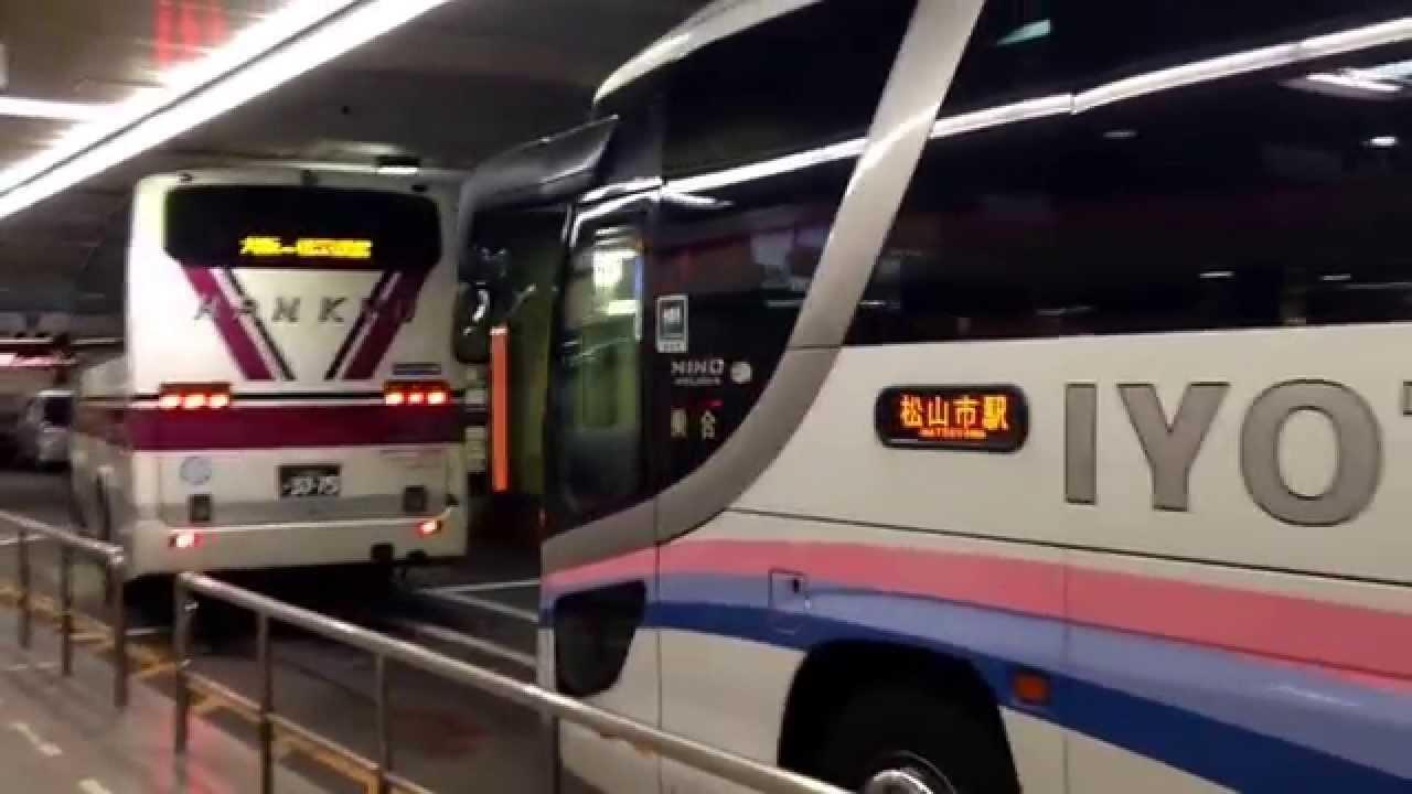 阪急高速バスターミナル(阪急梅田駅) umeda osaka hankyu bus terminal