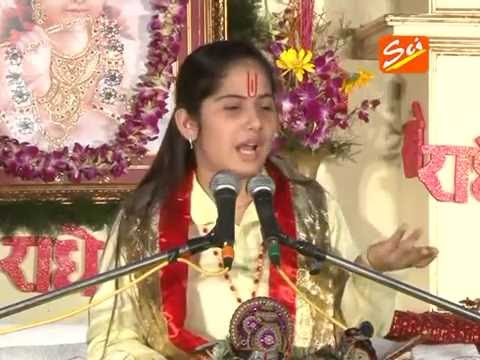 Nani Bai Ka Maiyra By Jaya Kishori Ji Part 4