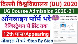 DU UG Admission Online form 2020 kaise bhare   DU Admission online form 2020   Delhi University UG