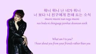 Danger - BTS Colour Coded Lyrics (HAN/ROM/ENG)