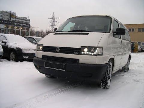 Volkswagen Transporter, 2.5 L Дизель, Грузопассажирский, продолжаем поиски в Прибалтике