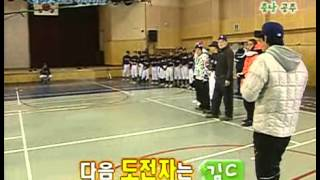 Video [해피선데이] 1박 2일 - Two days and one night 20090111 # 006 download MP3, 3GP, MP4, WEBM, AVI, FLV September 2018
