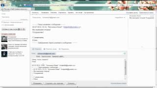 Как ответить на письмо в электронной почте Yandex ru