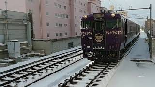 JR北海道キハ40【山紫水明号】札沼線(学園都市線)新琴似駅
