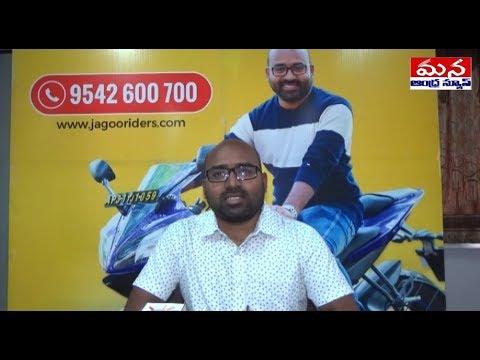 Jagoo Riders || Bike Rentals || Visakhapatnam || mana andhra news
