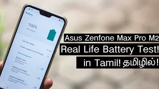 Battery மிருகம்! - Asus Zenfone Max Pro M2 Real Life Battery Test in Tamil!