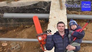 Строим дом своими руками. Канализация в частном доме. Выбираем наклон для канализации.(, 2016-06-28T14:09:11.000Z)