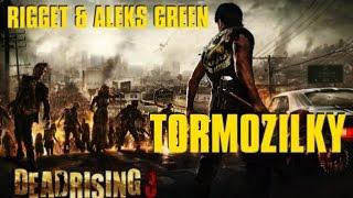 видео Увеличение FPS в Dead Rising 3 (Максимум производительности)