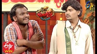 Kevvu  Karthik Performance | Extra Jabardasth| 29th January 2021 | ETV Telugu
