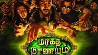 Maragadha Naanayam (Tamil)-  Movie Review in English