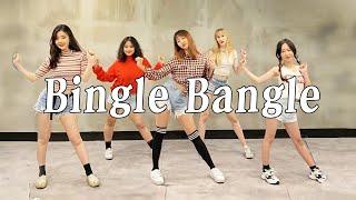[KPOP] AOA (에이오에이) - Bingle Bangle (빙글뱅글) Dance Cover by VAV…